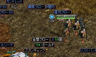 0412どろっぷ神秘B2