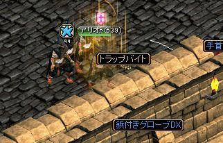 0619どろっぷモリ5-3