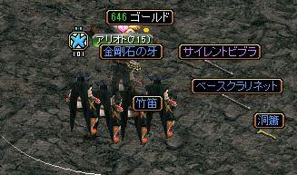 0107-2どろっぷ神秘B1
