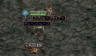 0107-3どろっぷ神秘B1