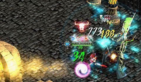 0112魔法B2