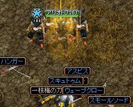 0304どろっぷ神秘B2