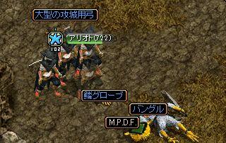 0213どろっぷ神秘B2