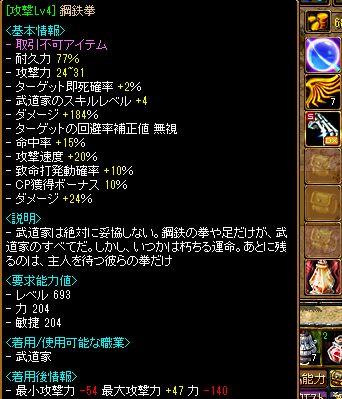 0329おかえり><