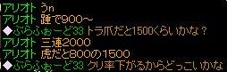 0427比較
