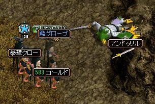 0415どろっぷ神秘B2