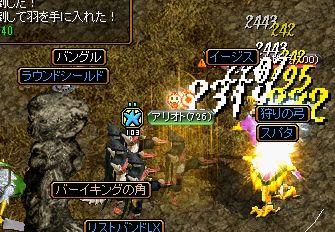 0312-1どろっぷ神秘B2