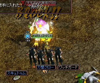 0312-2どろっぷ神秘B2