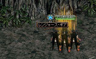 0822どろっぷ神秘B1-1