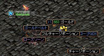 0613どろっぷモリ5-2