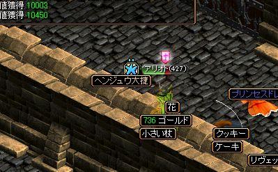 0421どろっぷモリ1