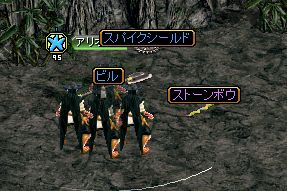 0822どろっぷ神秘B1-2
