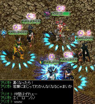 アリレンジャー!2