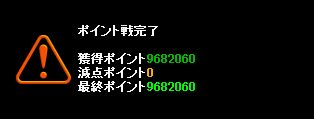 0730ぽいんと戦