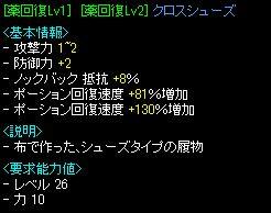 0124どろっぷ