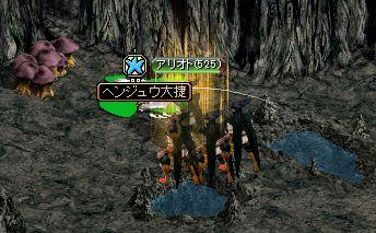 0126どろっぷ泉の水1