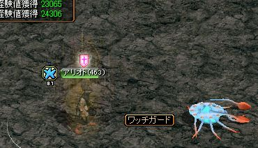 0926どろっぷスパイン3