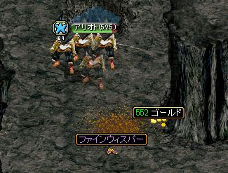 0126どろっぷ泉の水2