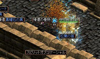 0124どろっぷモリ2内1