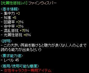 0126SUうぃすぱー