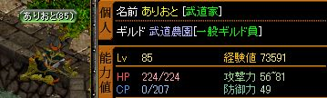 0727青