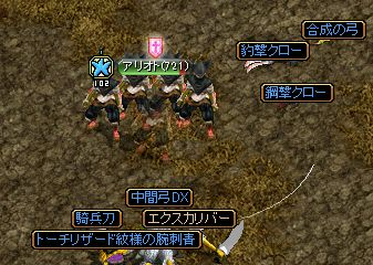 0209どろっぷ神秘B2