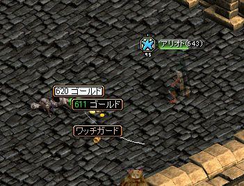 0724どろっぷモリ5