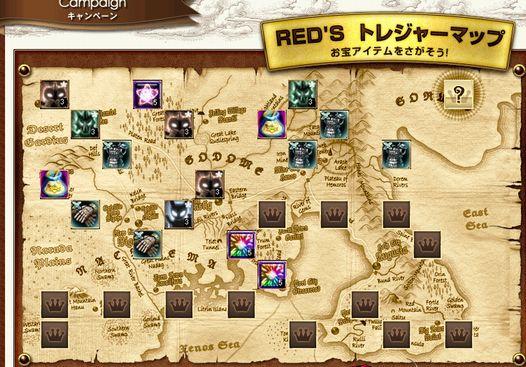 0410トレジャーマップ