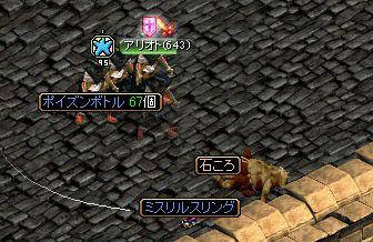 0728どろっぷモリ5-1