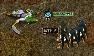 0420どろっぷ神秘B2