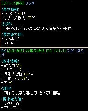 0422どろっぷ
