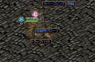 0728どろっぷモリ5-2
