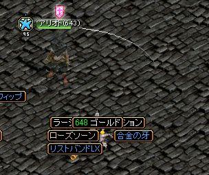 0729どろっぷモリ5