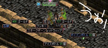1129どろっぷモリ1