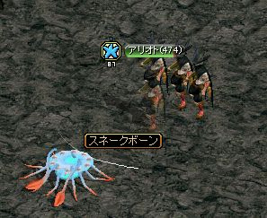 1017どろっぷスパイン6