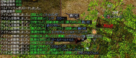 北どろっぷ02.06