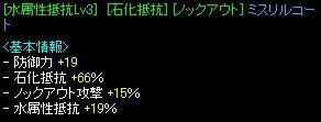0523スウェブどろっぷ