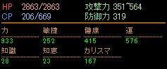 アリ404Gvステ