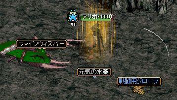 0830どろっぷ神秘B1-1