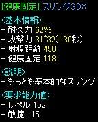 1129どろっぷ3