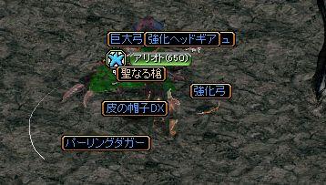 0830どろっぷ神秘B1-2