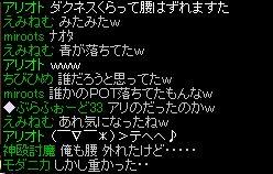 FSGv03.19-5