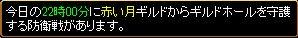 防衛0621