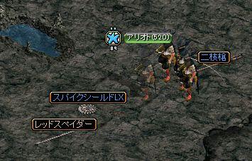 0117どろっぷミズナB2