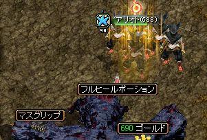 1104どろっぷ神秘B2