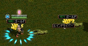 0218どろっぷマウスB4