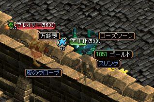 0421どろっぷモリ3-1