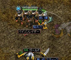 0410どろっぷ神秘B2