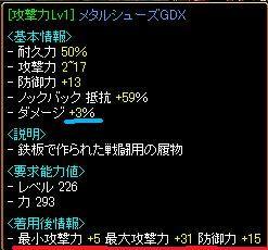 10.22蟹どろっぷ