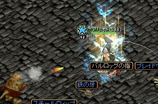 0421どろっぷモリ3-2
